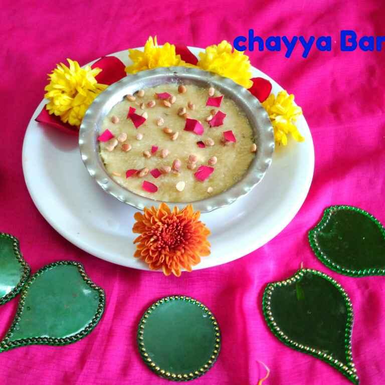 Photo of Khava kalakand by Chayya Bari at BetterButter