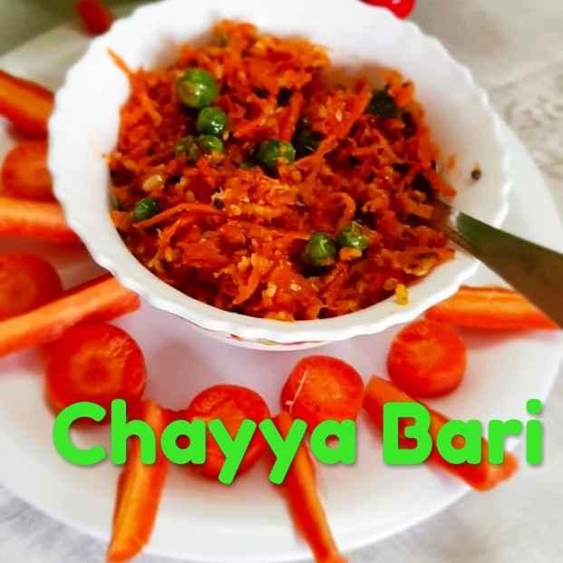 Photo of Gajrachi chutney by Chayya Bari at BetterButter