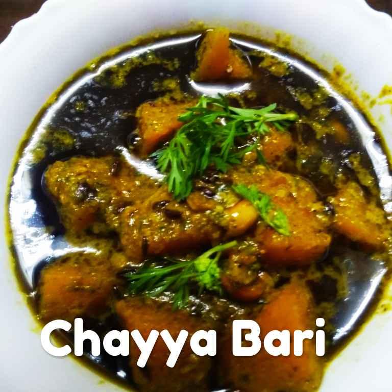Photo of Lal bhoplyachi Bhaji by Chayya Bari at BetterButter