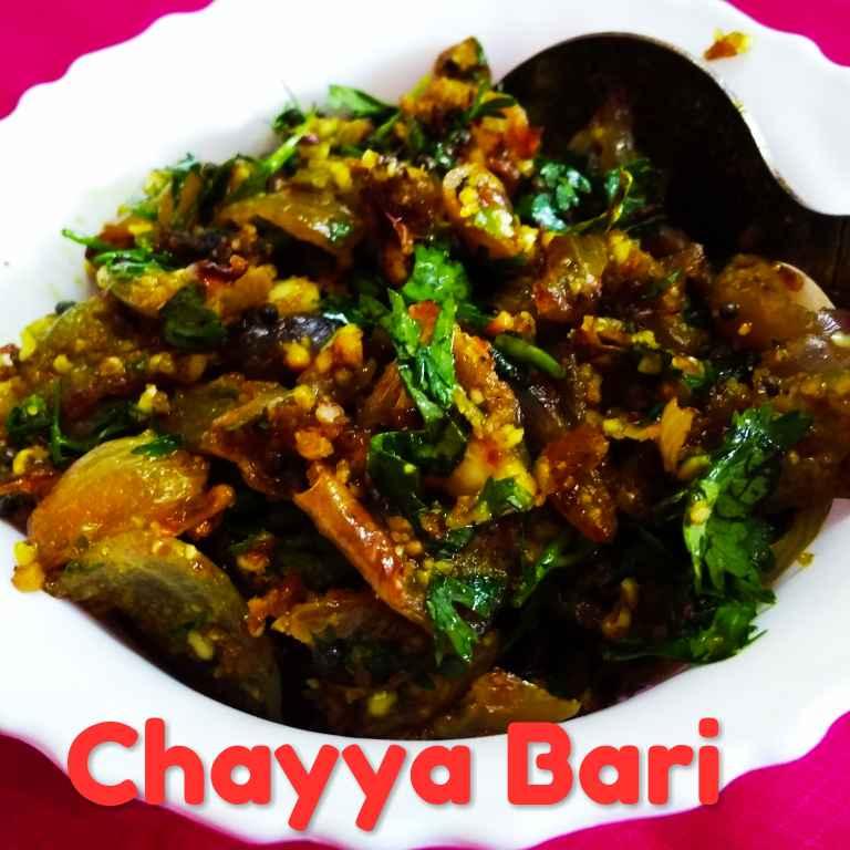 Photo of Shengdanyacha mhadya by Chayya Bari at BetterButter