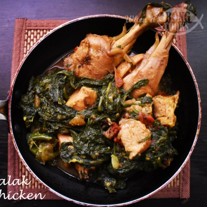 How to make Palak Chicken (Chicken cooked with Spinach)