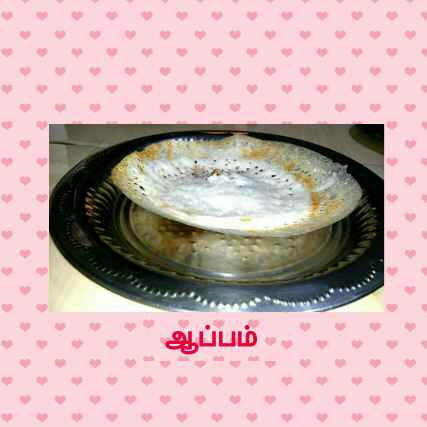 Photo of Aappam by Fathima Sujitha at BetterButter
