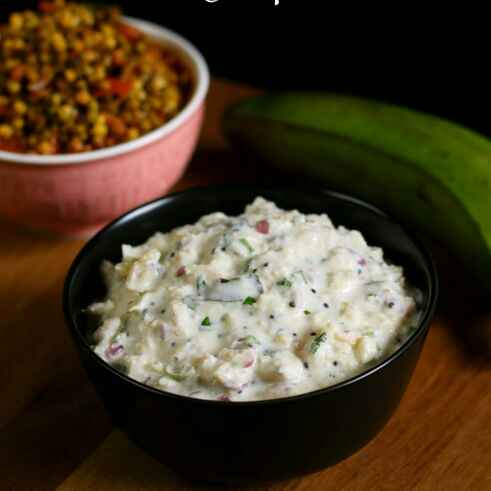 How to make Banana Curd Chutney Recipe or Aratikaya Perugu Pachadi