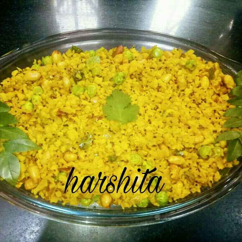 How to make Soya Poha