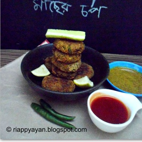 How to make Baked Macher Chop/ Fish Croquette