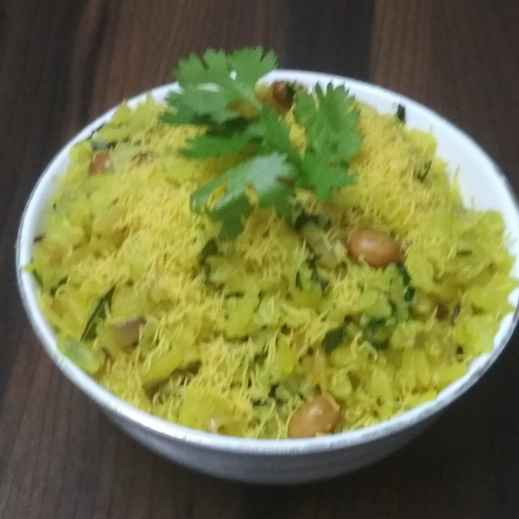 How to make Indori Poha