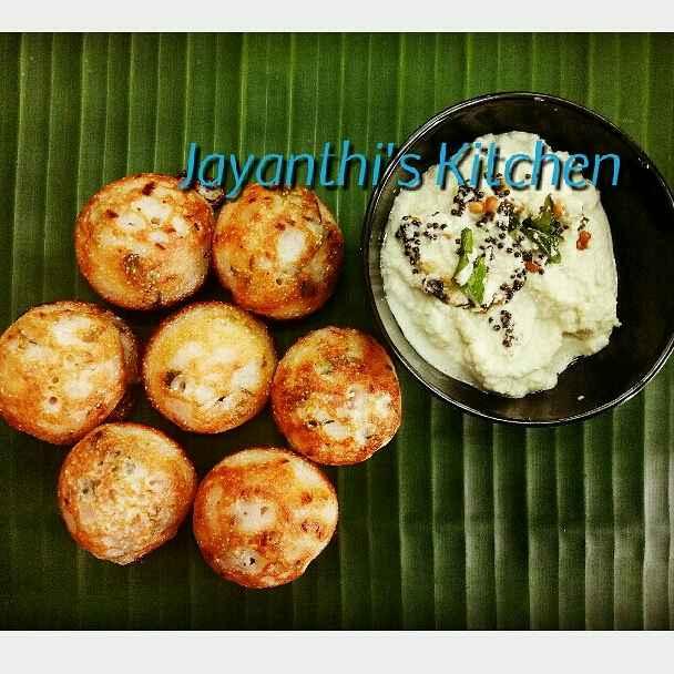 Photo of Kara kuzhi paniyaram by Jayanthi kadhir at BetterButter