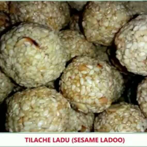 Photo of Tilache ladu by kanchan date at BetterButter