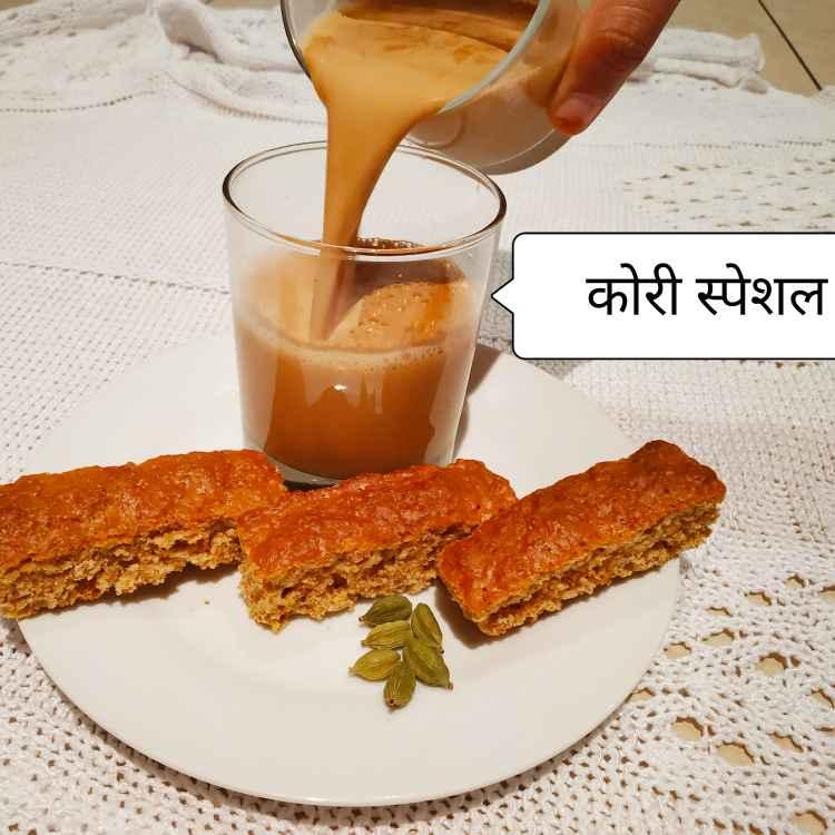 Photo of Kori speshal by Hanzala Khan at BetterButter