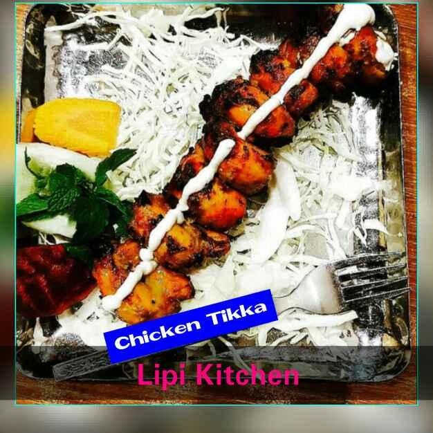 Photo of Chicken Tikka by Lipika Mishra at BetterButter