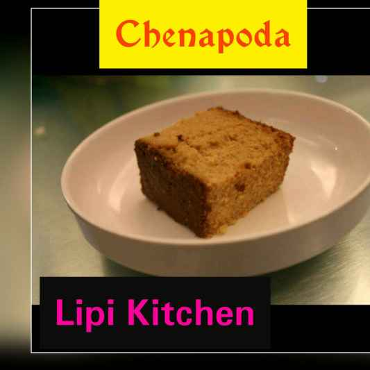 How to make Chenna poda / Baked cheese cake