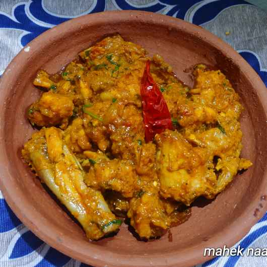 Photo of chicken handi ( murg handi) by Mahek Naaz at BetterButter