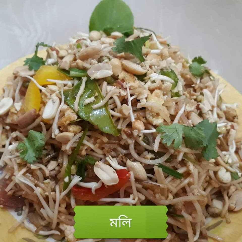 How to make থাই নুডলস