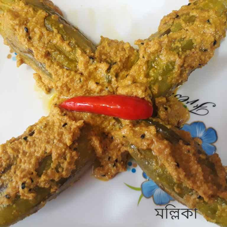Photo of Sorse posto potol by Mallika Sarkar at BetterButter