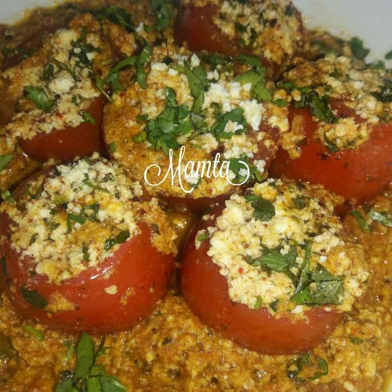 How to make Stuffed Tomatoes