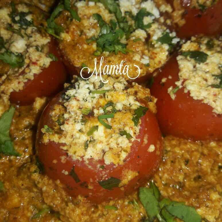 How to make Stuffed Tomatoes