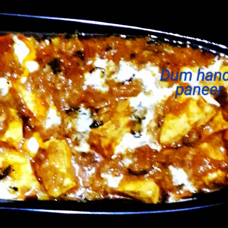 How to make #Dum Handi Paneer