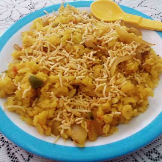 How to make Veggie Poha
