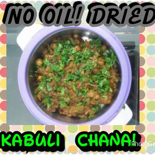 Photo of No oil - No spice dried Chana by Neha Sharma at BetterButter