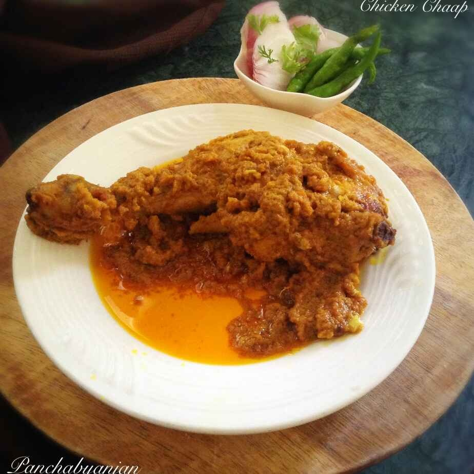 How to make Chicken Chaap.
