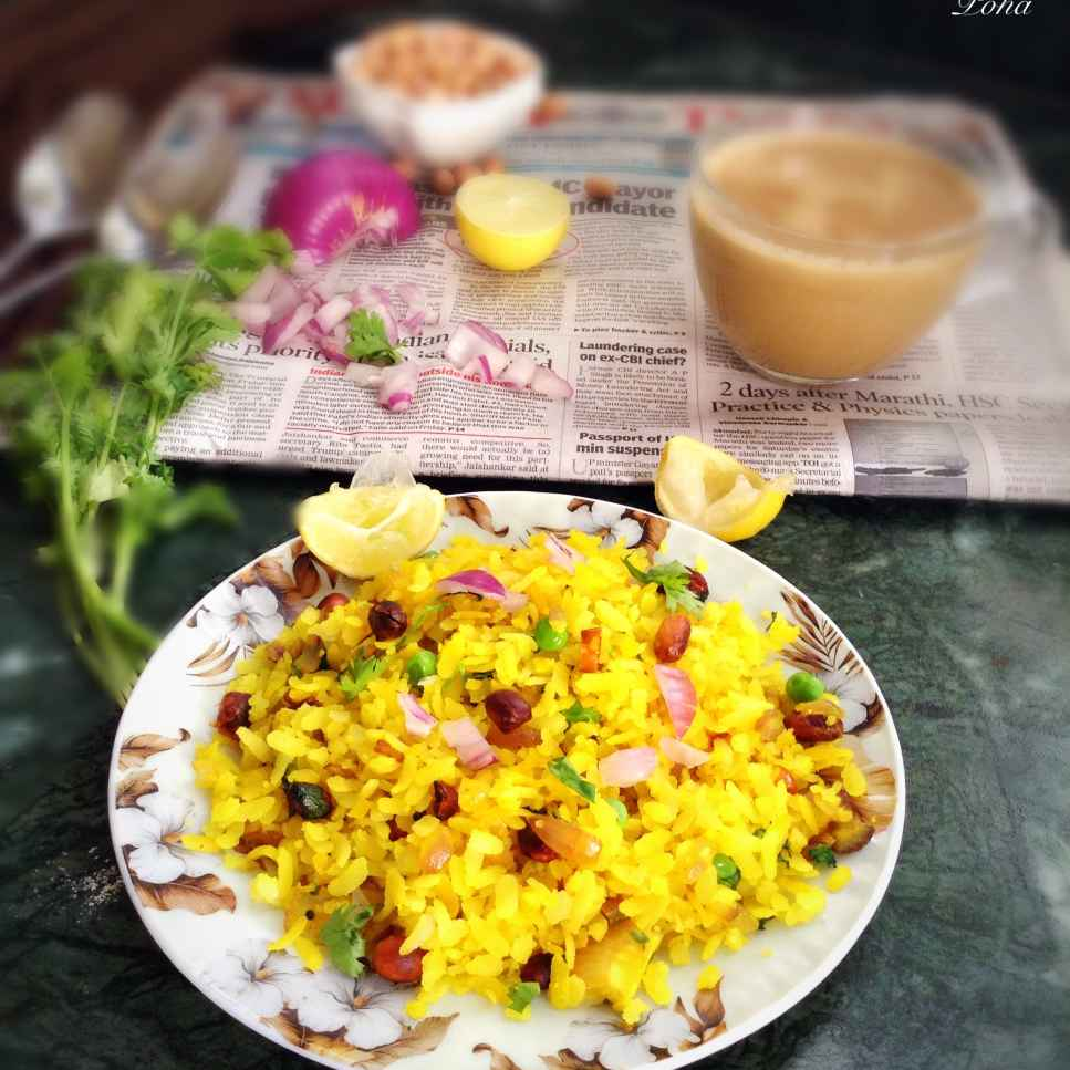 How to make কান্দে পোহা | কান্দা পোহা | মহারাস্ট্রিয়ান পেঁয়াজ দিয়ে চিড়ের পোলাও