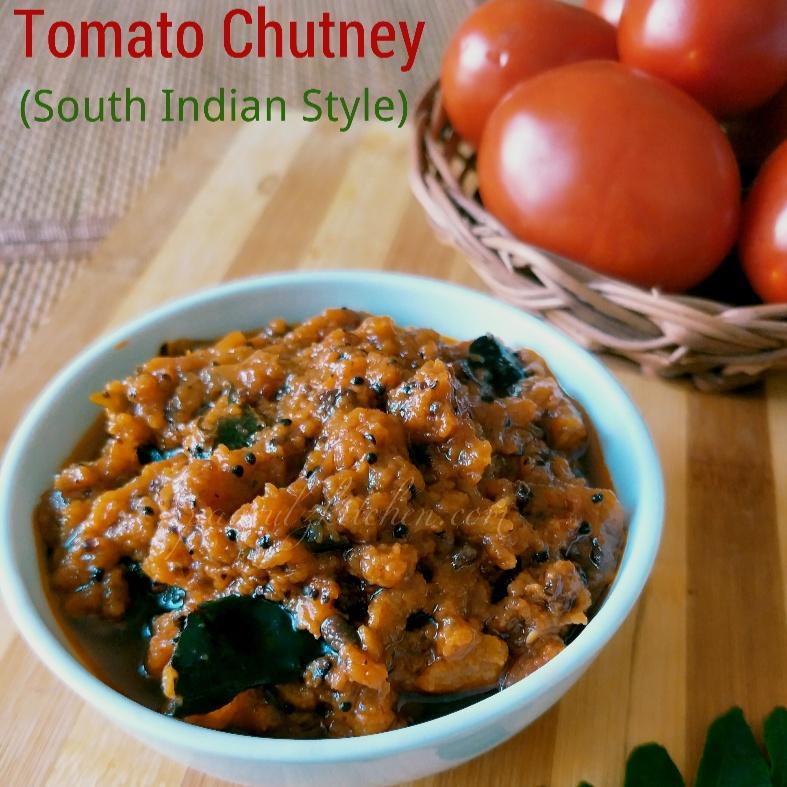 How to make Tomato Chutney (with no onion and no garlic ) South Indian Style Tomato Chutney