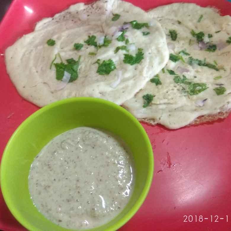 How to make উওপাম ও বাদাম এর চাটনি
