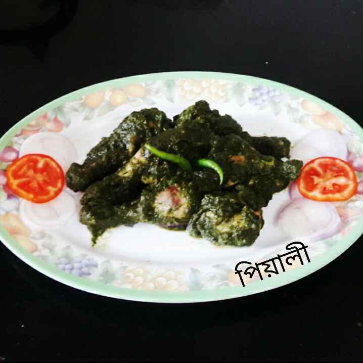 Photo of Saag Chicken by Piyali Sengupta at BetterButter