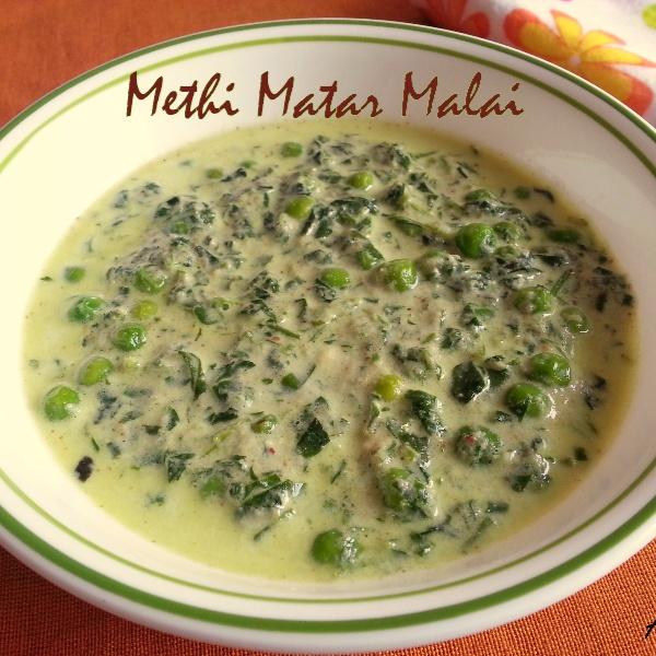 How to make Methi Matar Malai