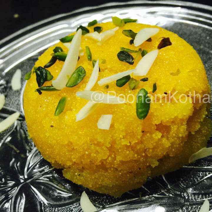 How to make केसरी शीरा
