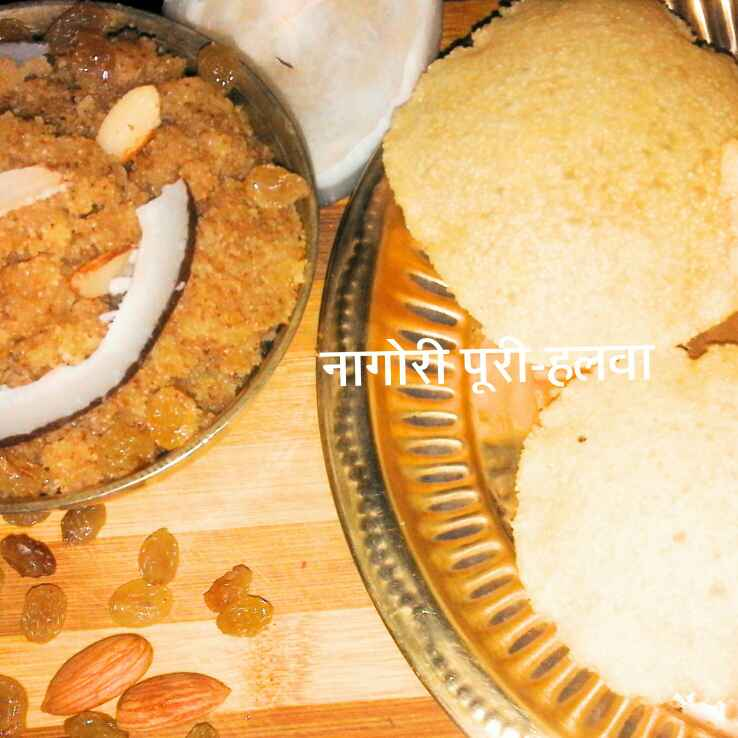 Photo of Halwa sang nagori puri by Poonam Singh at BetterButter
