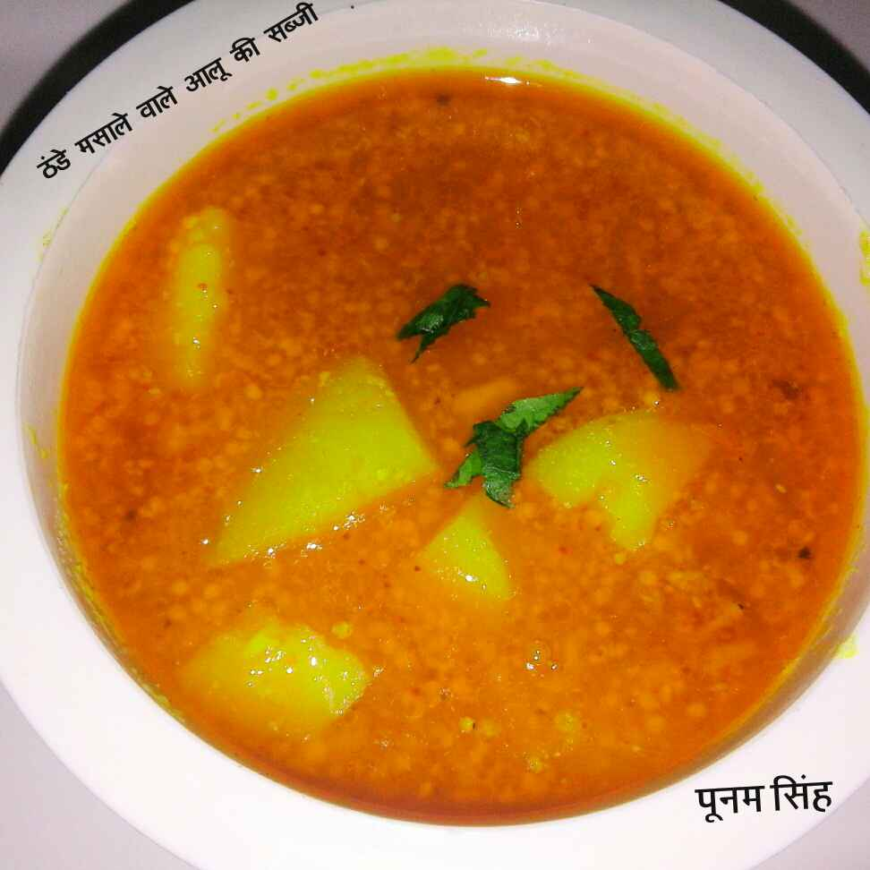 Photo of Thande masale wali aalu ki subzi by Poonam Singh at BetterButter