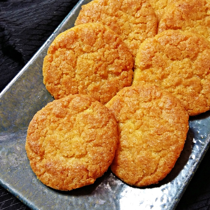 How to make Eggless Almond Coconut Cookies