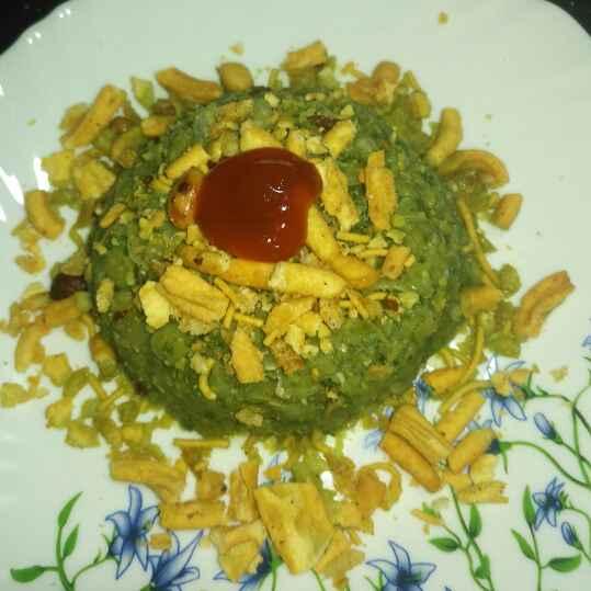 How to make హరియాలి వెజిటల్ చాట్