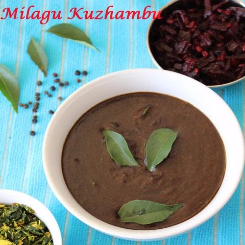 How to make Milagu Kuzhambu/Pepper Gravy