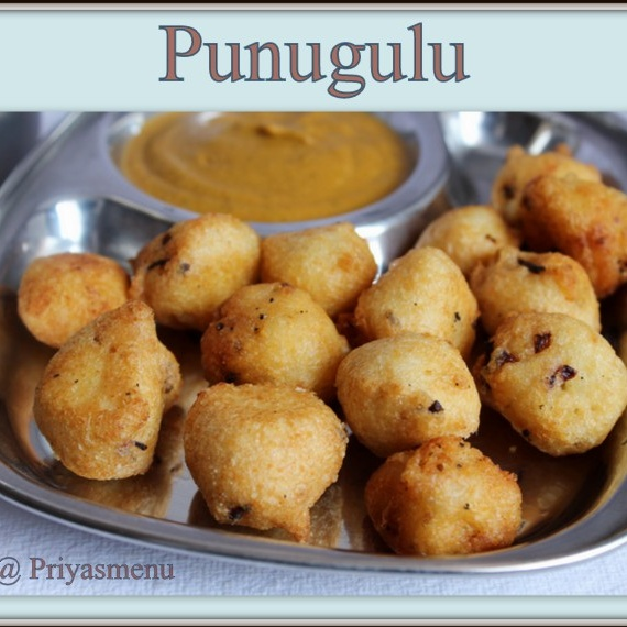 How to make Punugulu