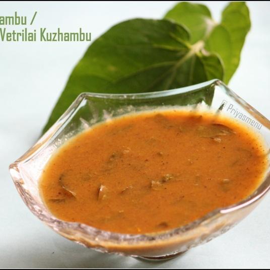 How to make Vetrilai Kuzhambu / Betel Leaves Kuzhambu