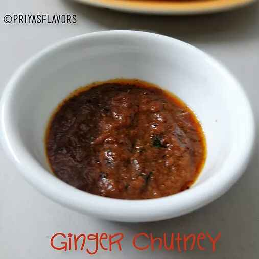 How to make GINGER CHUTNEY / INJI CHUTNEY / ALLAM PACHADI