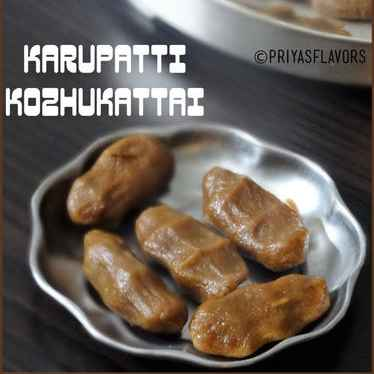 Photo of Karupatti Kozhukattai by Priya Tharshini at BetterButter