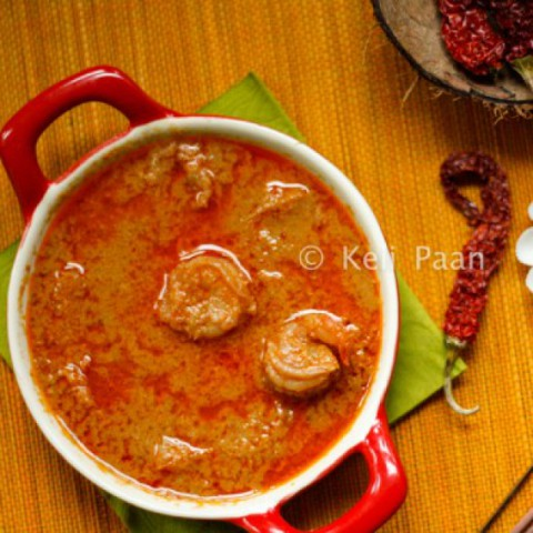 How to make Sungta Randai/Prawns cooked in a red hot coconut gravy