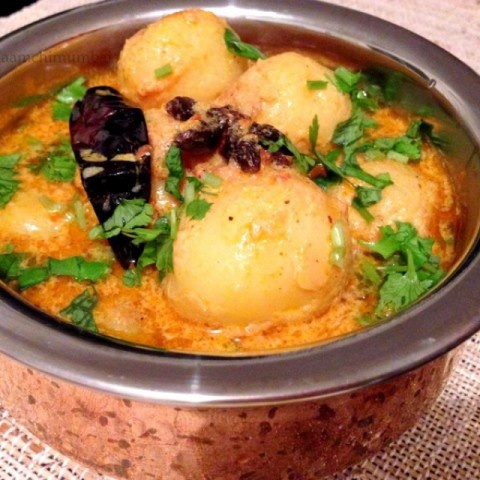 How to make Dum Alu/Dum Aloo