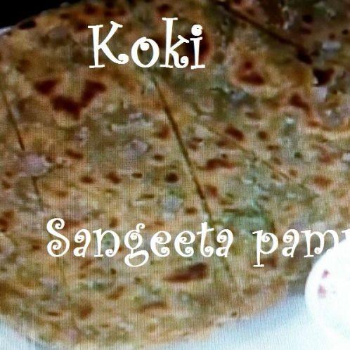 How to make Koki