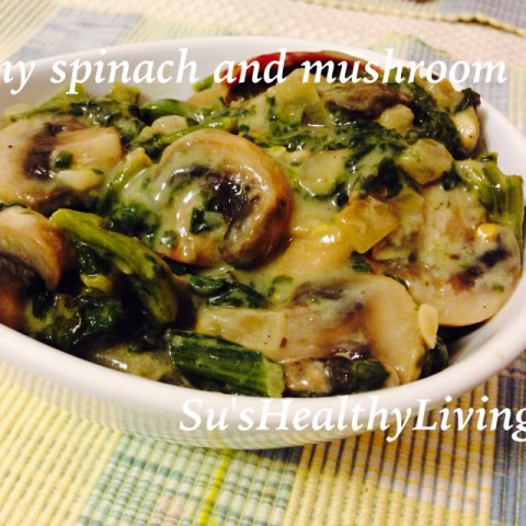 Photo of Creamy spinach with mushrooms by Suchitra Kamath at BetterButter