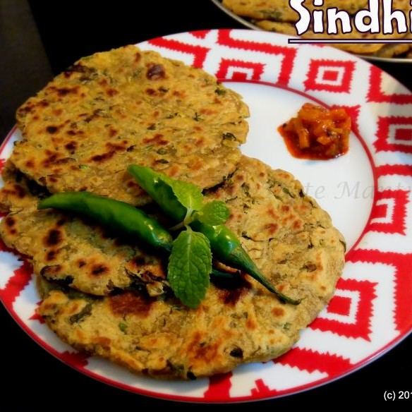 How to make Sindhi Koki