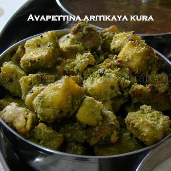 How to make Avapettina Aritikaya Kura -Green Plantain Curry With Mustard Falvor
