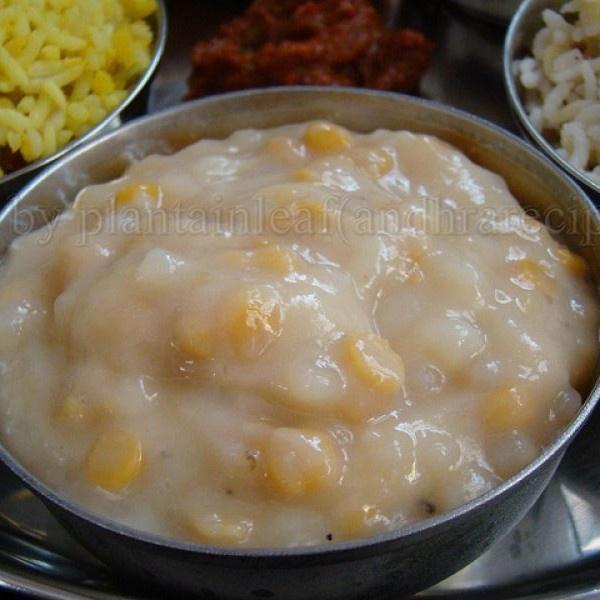 How to make Senagapappu Saggubiyyam Payasam