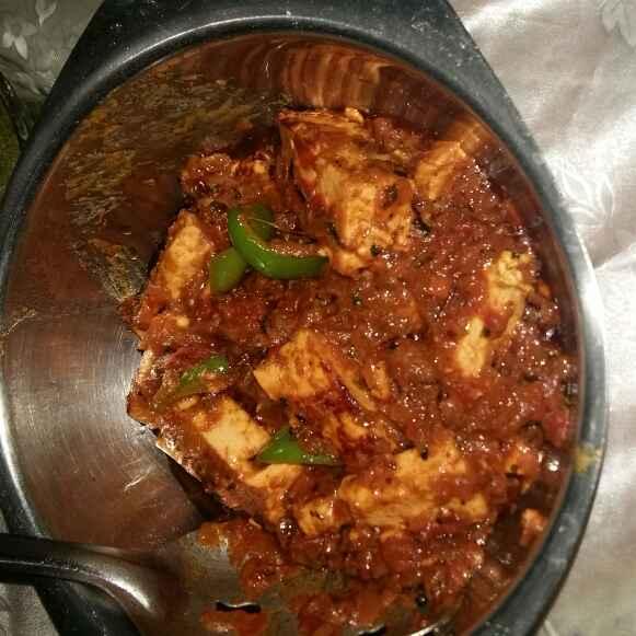 How to make Kadhai Paneer