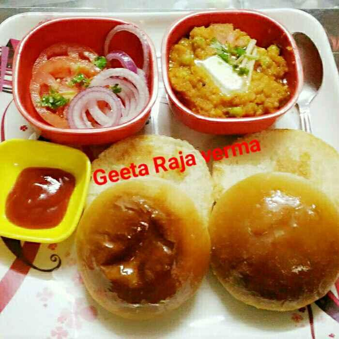 How to make पाव भाजी