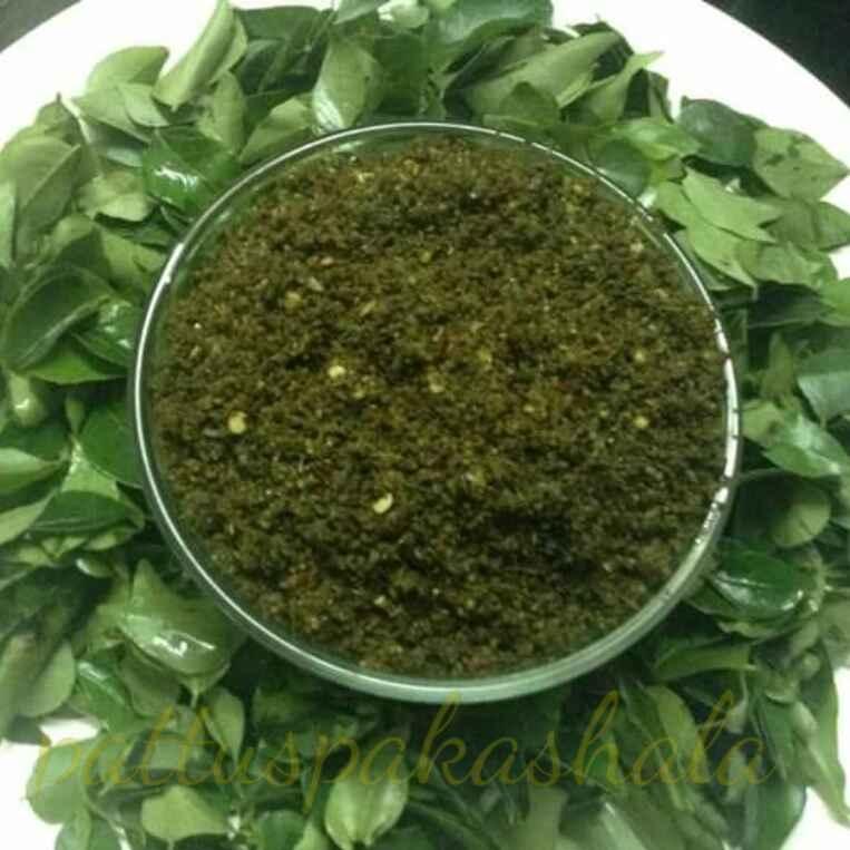 Photo of Curry Leaves Powder/ Karivepaku Podi by Rajeshwari Puthalapattu at BetterButter