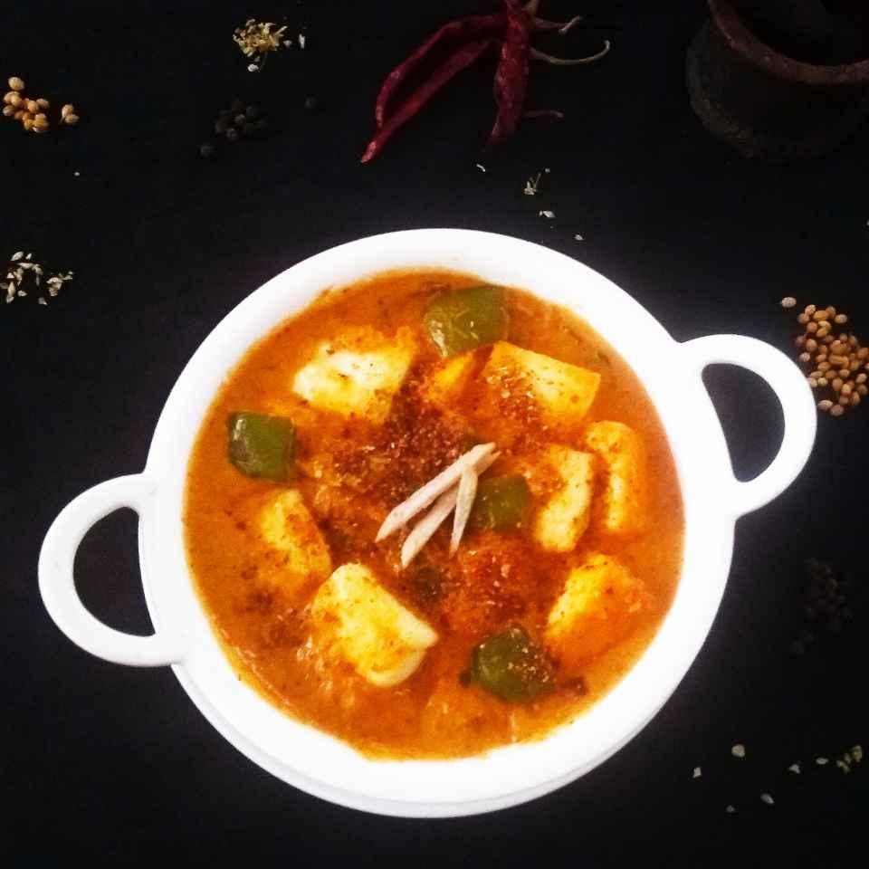 How to make Kadai Paneer - Restaurant style